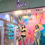 Centro Comercial Galerías Paraíso
